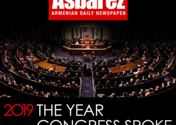Editorial: 2020s Should Be the Decade of Advancement and Victory