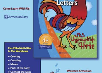 ArmenianEasy Publishes 'The Big Book of Armenian Letters'