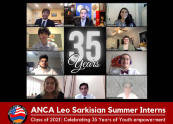 ANCA Summer Interns Rally to Block U.S. Military Aid to Azerbaijan; Expand Artsakh and Armenia Assistance