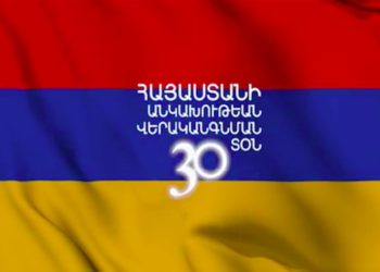 WATCH: Special Broadcast Marking 30th Anniversary of Armenia's Independence