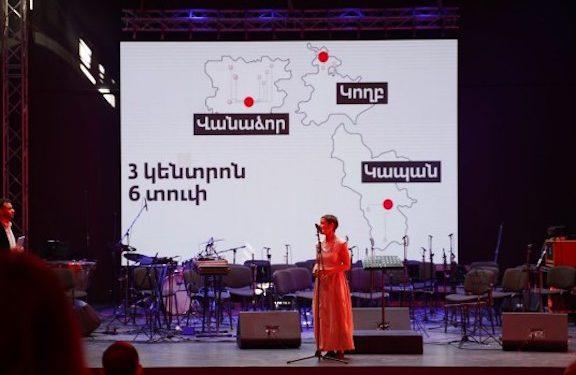 Yemenidjian Family Donates $10 Million for 'TUMO Armenia' Campaign