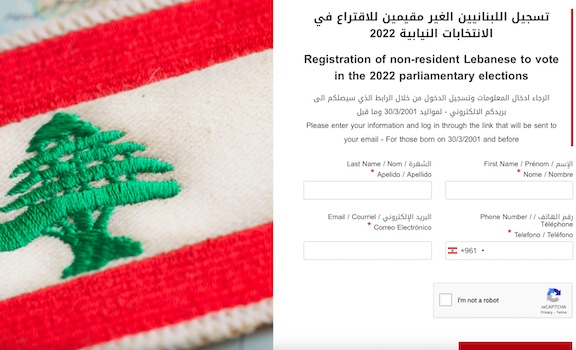 Lebanese Citizens Asked to Register for 2022 Parliamentary Elections