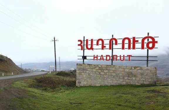 Hadrut Occupation is Undeniable Proof of Azerbaijan's Ethnic Cleansing Policy