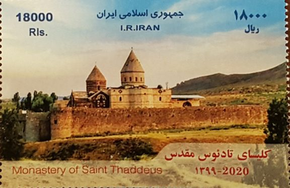 Stamp Dedicated to St. Thaddeus Monastery Issued