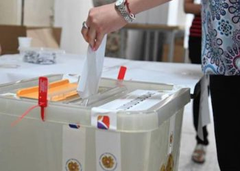 Opposition Victories in Local Elections Deal Serious Blow to Pashinyan's Party