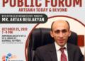 Public Forum to Feature Artsakh State Minister Artak Beglaryan on Monday